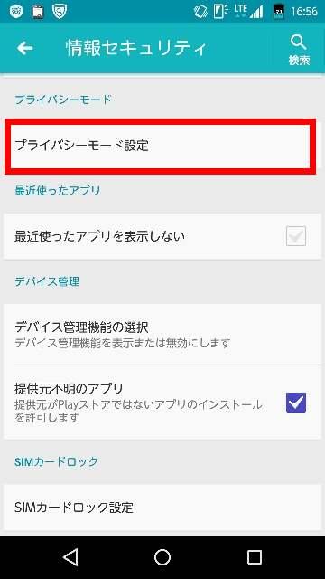 f:id:shigo45:20160110214619j:plain