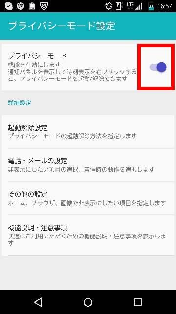 f:id:shigo45:20160110214704j:plain