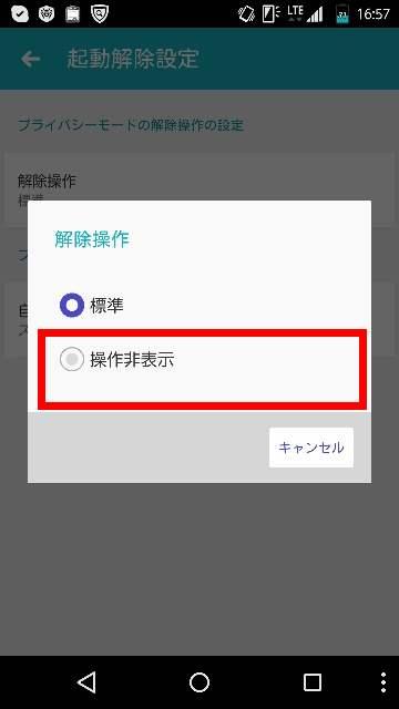 f:id:shigo45:20160110215000j:plain