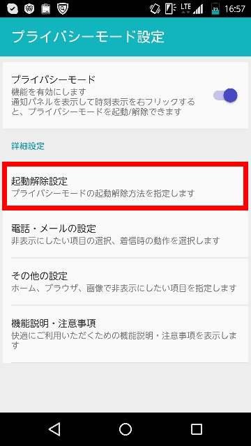 f:id:shigo45:20160111121850j:plain