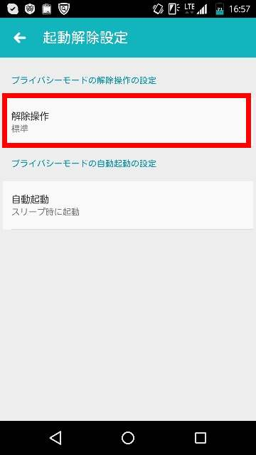 f:id:shigo45:20160111122207j:plain