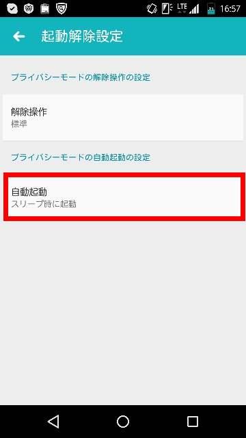 f:id:shigo45:20160111122325j:plain