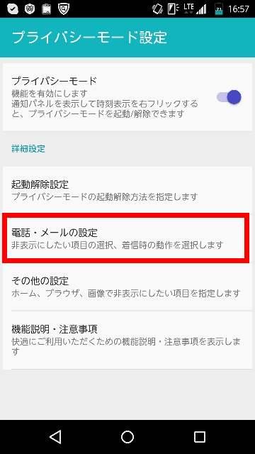 f:id:shigo45:20160111122937j:plain
