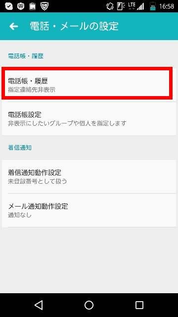 f:id:shigo45:20160111123048j:plain