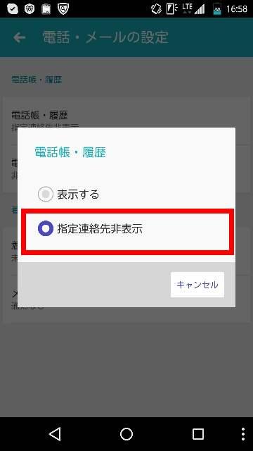 f:id:shigo45:20160111123904j:plain