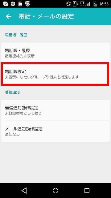 f:id:shigo45:20160111124237j:plain