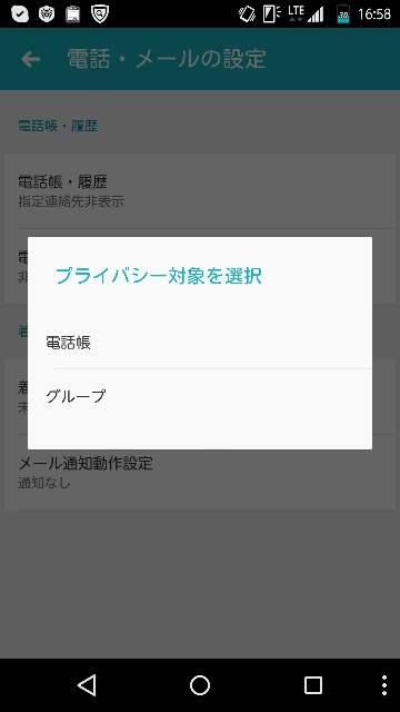 f:id:shigo45:20160111124303j:plain