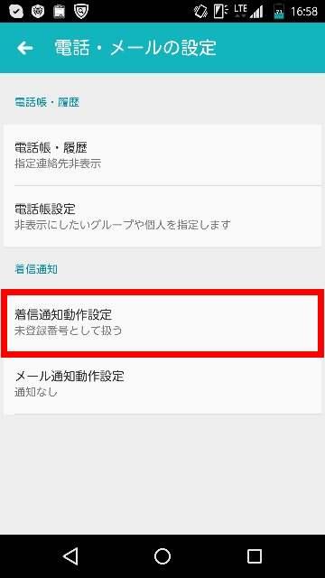 f:id:shigo45:20160111124506j:plain