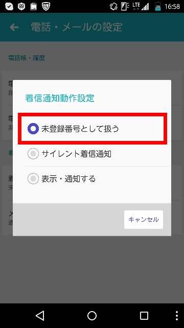 f:id:shigo45:20160111124557j:plain