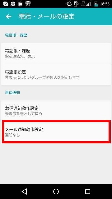 f:id:shigo45:20160111125023j:plain