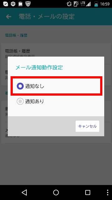 f:id:shigo45:20160111125137j:plain