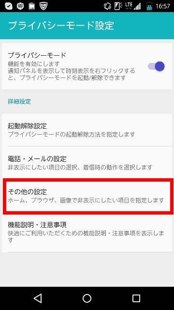 f:id:shigo45:20160111125623j:plain
