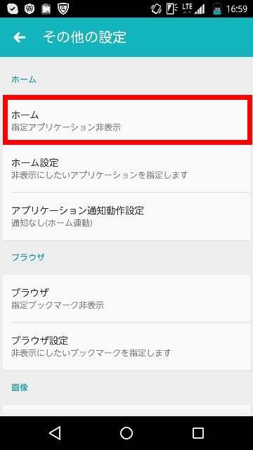 f:id:shigo45:20160111125707j:plain