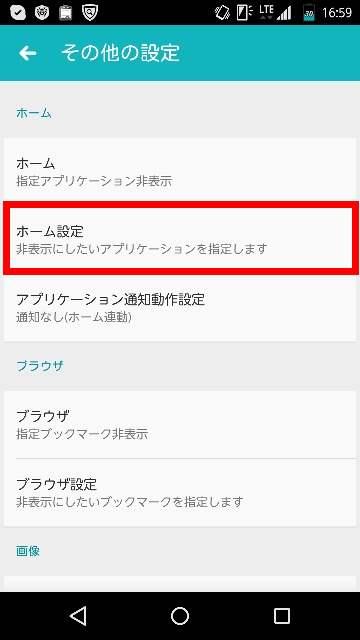 f:id:shigo45:20160111125929j:plain