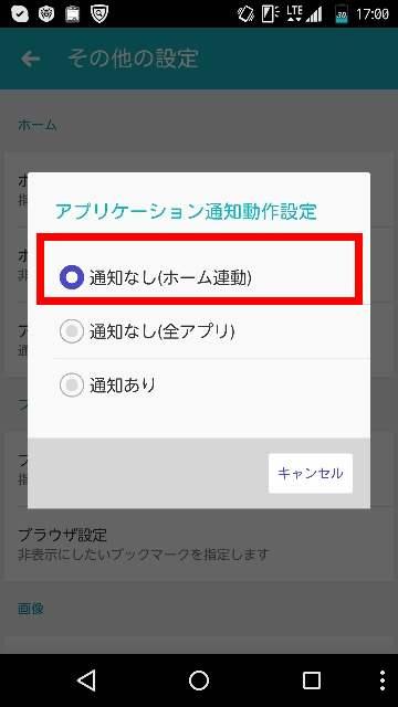 f:id:shigo45:20160111130529j:plain