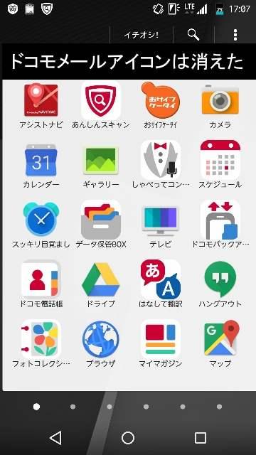 f:id:shigo45:20160111131720j:plain