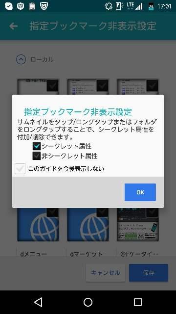 f:id:shigo45:20160111133415j:plain