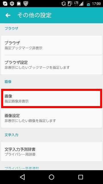 f:id:shigo45:20160111133535j:plain