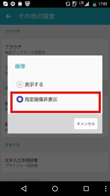 f:id:shigo45:20160111133617j:plain