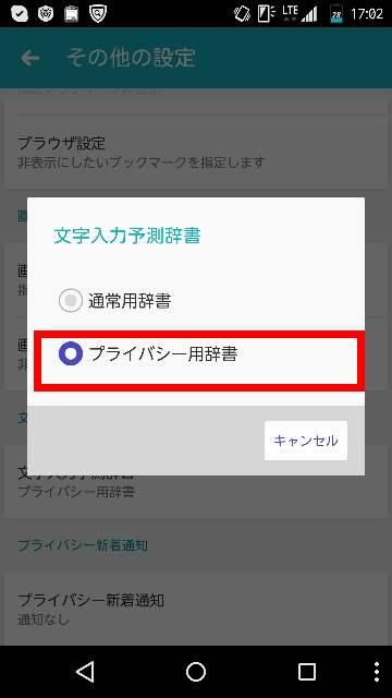 f:id:shigo45:20160111134319j:plain