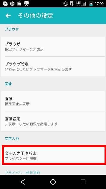 f:id:shigo45:20160111135425j:plain