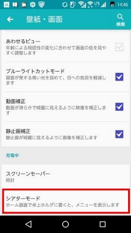 f:id:shigo45:20160121150404j:plain
