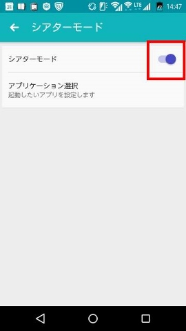 f:id:shigo45:20160121150413j:plain