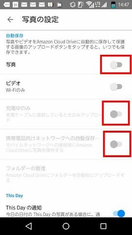 f:id:shigo45:20160122165222j:plain