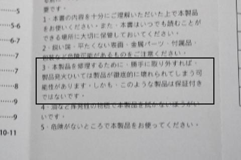 f:id:shigo45:20160125174011j:plain