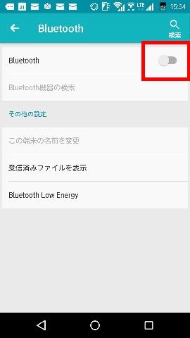 f:id:shigo45:20160125175908j:plain