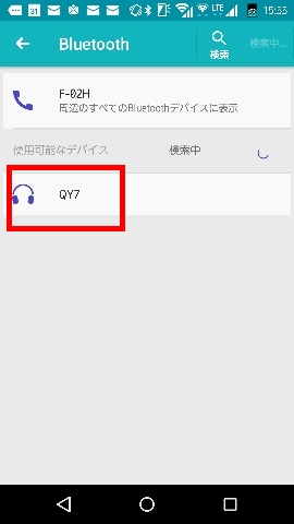 f:id:shigo45:20160125175928j:plain