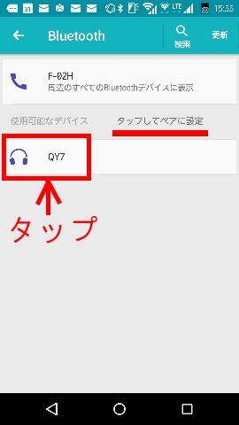 f:id:shigo45:20160125180016j:plain
