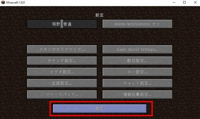 f:id:shigo45:20160128001909j:plain
