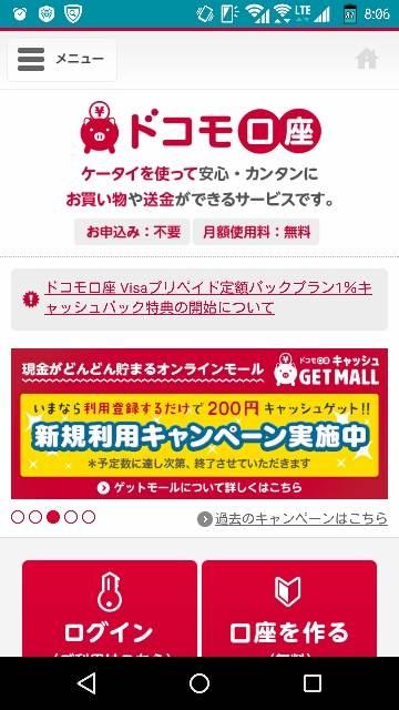 f:id:shigo45:20160128004815j:plain