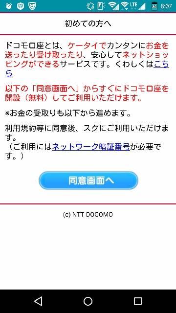 f:id:shigo45:20160128004908j:plain