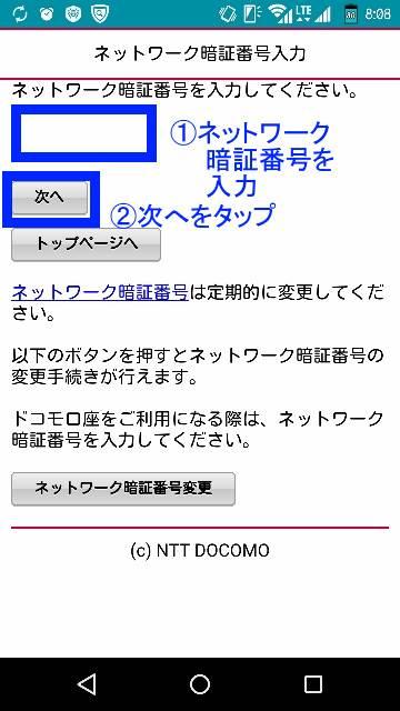 f:id:shigo45:20160128004939j:plain