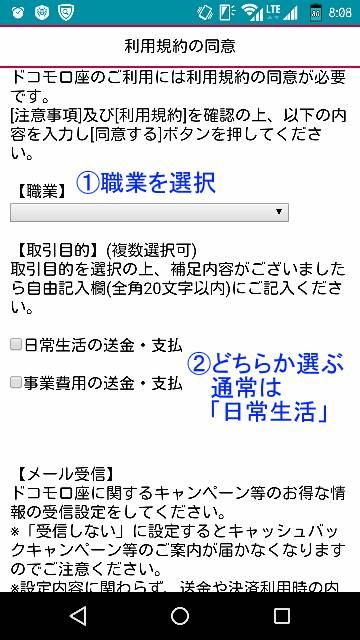 f:id:shigo45:20160128005024j:plain