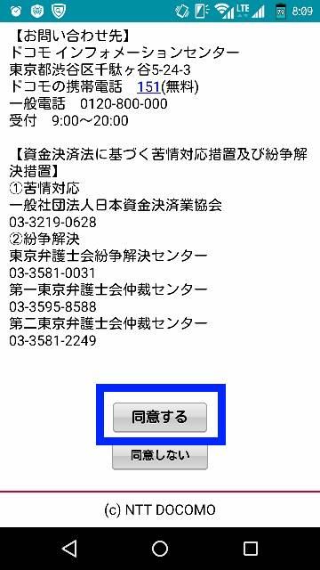 f:id:shigo45:20160128005057j:plain