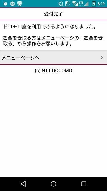f:id:shigo45:20160128005119j:plain