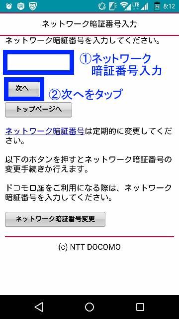 f:id:shigo45:20160128005426j:plain