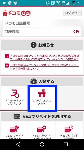 f:id:shigo45:20160128005455j:plain