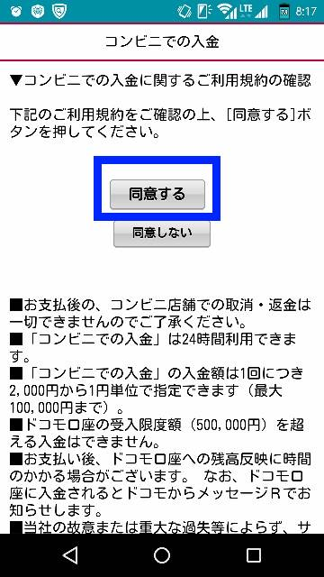 f:id:shigo45:20160128005552j:plain
