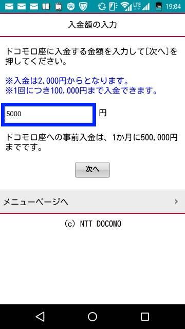 f:id:shigo45:20160128005615j:plain