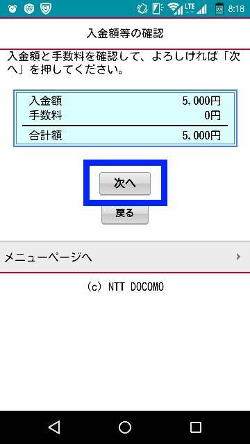 f:id:shigo45:20160128010026j:plain