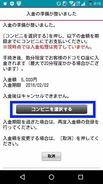 f:id:shigo45:20160128010114j:plain