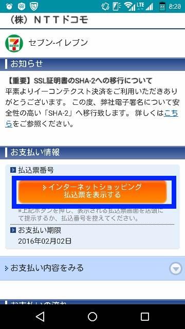 f:id:shigo45:20160128010318j:plain