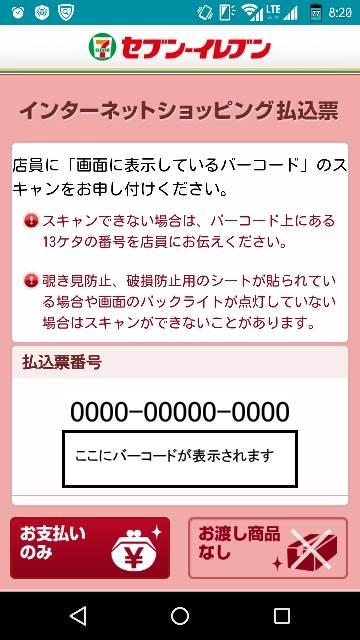 f:id:shigo45:20160128010356j:plain