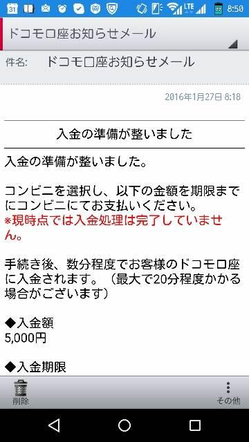 f:id:shigo45:20160128010624j:plain
