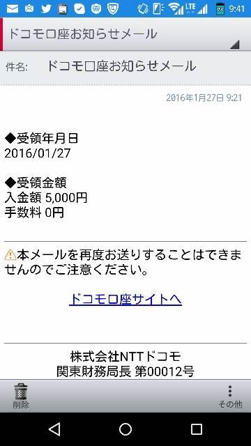 f:id:shigo45:20160128011037j:plain