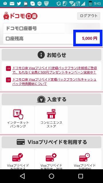 f:id:shigo45:20160128011050j:plain